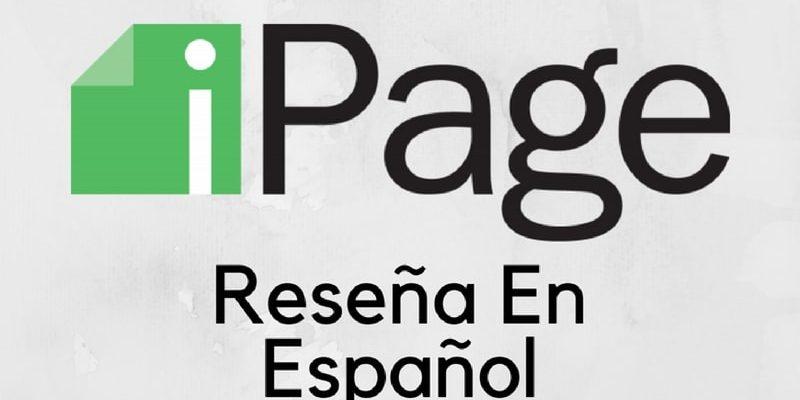 Reseña De iPage Español – Pros Y Contras De Usar Este Host